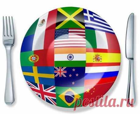 (77) Кухни народов мира , рецепты разных стран с фото - Главная