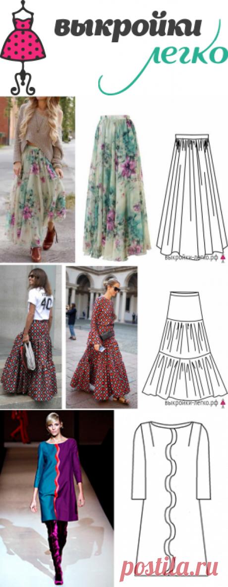 Простые летние юбки | Готовые выкройки и уроки по построению на Выкройки-Легко.рф