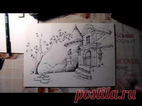 Как нарисовать домик карандашом и шариковой ручкой