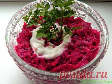 Салат свекольный с чесноком