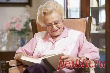 Упражнения для тренировки памяти у пожилых людей - Senior Group Хорошая память, острый ум – мы мечтаем сохранить это до глубокой старости. Можно ли тренировать свою память, чтобы она не угасала с возрастом?