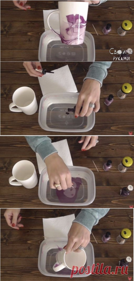 Делаем оригинальные чашки при помощи воды и лаков для ногтей