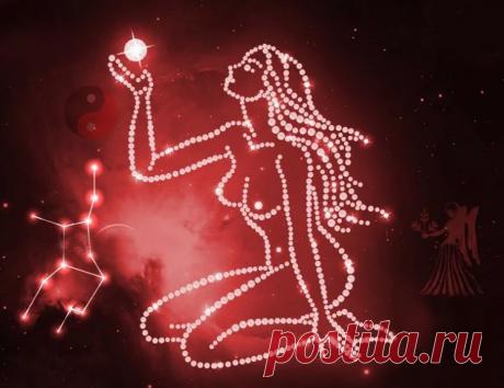 Радуйтесь если вы родились под созвездием Девы | Точная Астрология | Яндекс Дзен