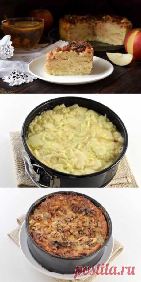 Сколько я искала этот рецепт! «Невидимый» яблочный пирог. Рецепт на века!
