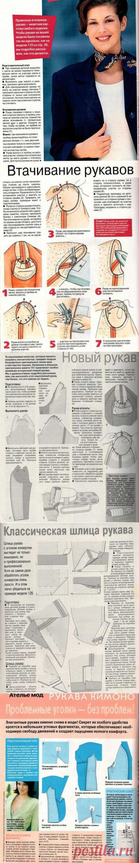 Технологические тонкости при шитье: декоративные планки с кантом (и многое другое).