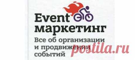 Life Events-Smart ★ ★ ★