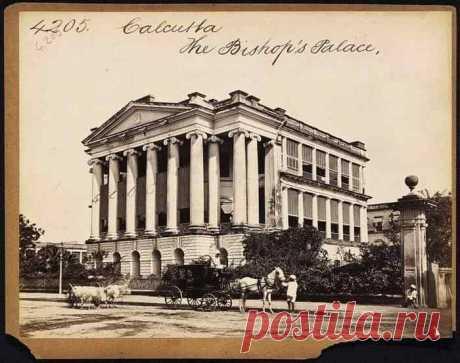 Калькутта, Индия: 19 — 20 век Одна цивилизация по всему миру, одна архитектура. Это Вам не Европа, это Калькутта, Индия 19-20 век.