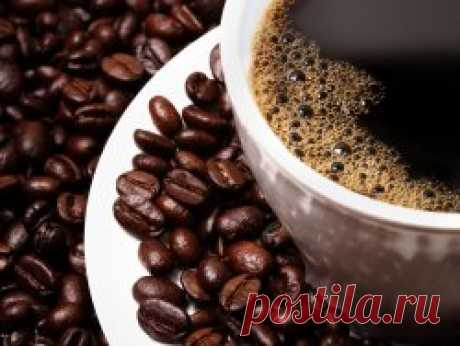 """Several secrets about coffee which will help you to become even more beautiful\"""" the Chronicle of world events"""