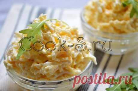 Салат Белочка - рецепт с фото
