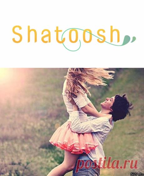 Как сохранить любовь в браке  | Shatoosh