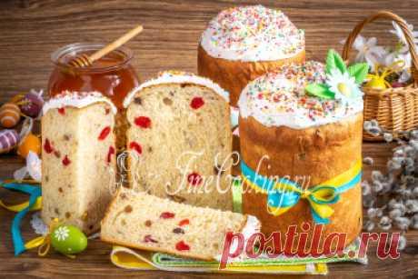 Пасха. Пошаговые рецепты с фото простых и вкусных блюд на Пасху