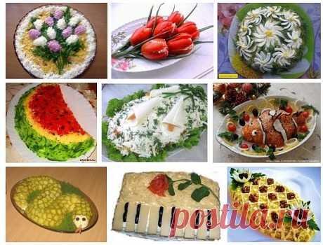 9 рецептов необычно оформленных салатов .