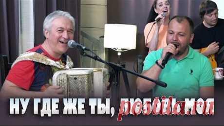 Поёт вся Россия, Германия и даже Америка!