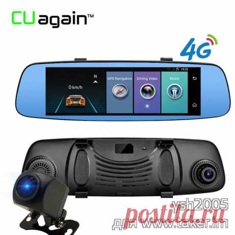 Cuagain Cu6 DVR 8 – a laid on automobile smart mirror with GPS, the video recorder, 4G of Bluetooth and Wi-Fi.