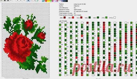 схемы жгутов из бисера: 42 тыс изображений найдено в Яндекс.Картинках