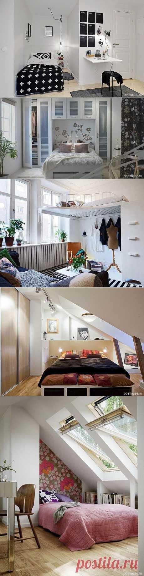 Сорок идей для современного интерьера маленькой спальни!.