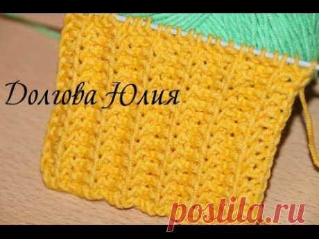 La labor de punto por los rayos. La goma la Cacerina\/\/\/Knitting. gum Bandolier - YouTube