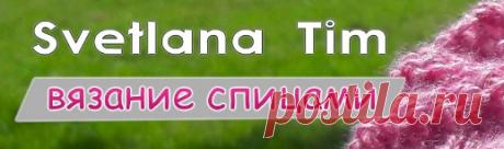 Svetlana Tim - YouTube