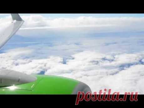 Полет над облаками | Кругозор - YouTube