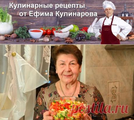 Уж Очень он вкусный! Попробовала Новый салат Сердечный 8 марта и сразу занесла в любимые рецепты! | Вкусные кулинарные рецепты