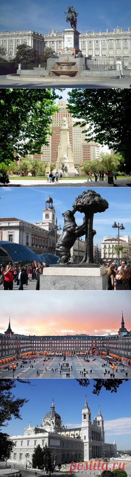 Индивидуальные  экскурсии в Мадриде. Индивидуальная  Пешеходная Экскурсия по Мадриду