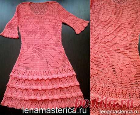 Розовое филейное платье Розовое филейное платье для девочки. Схема вязания крючком