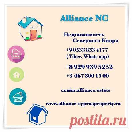 Компания Alliance - estate занимается продажей и арендой недвиджимости на Северном Кипре.  https://www.alliance-cyprusproperty.ru