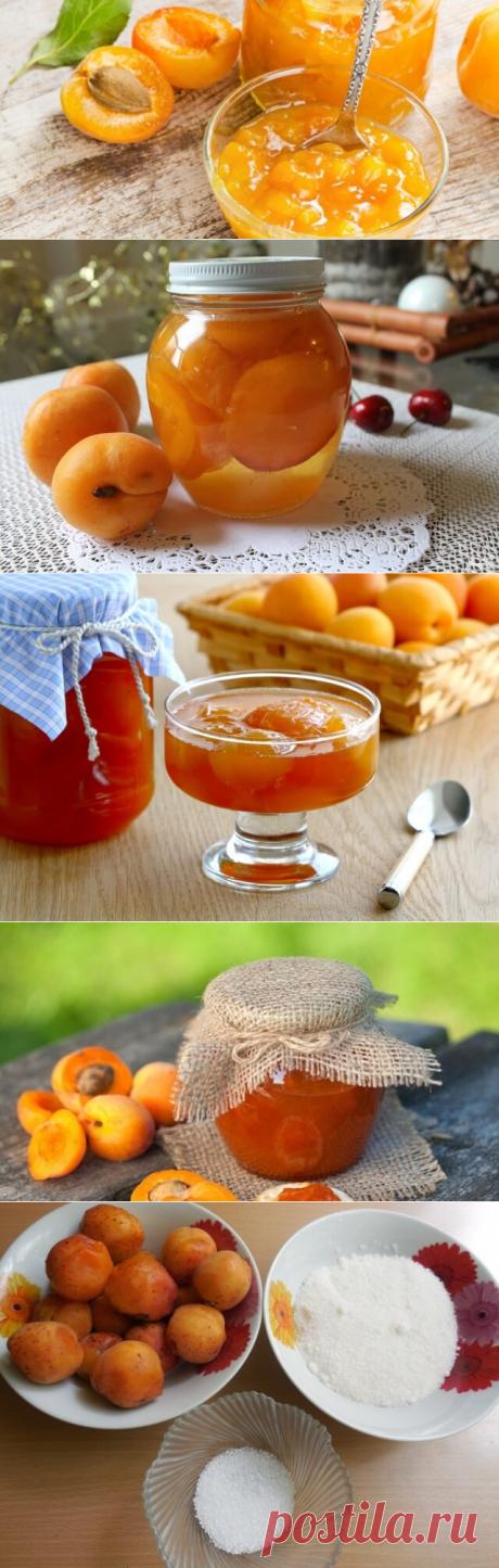 Как варить абрикосовое варенье на зиму дольками, с косточками, через мясорубку без сахара, с апельсином? — Бабушкины секреты