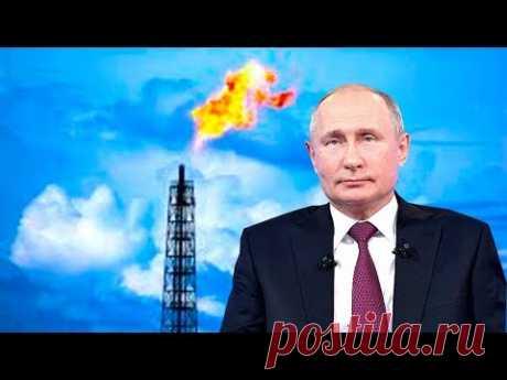 Приговор Киеву: Путин вынес окончательное решение