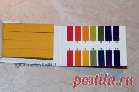 Лакмусовая бумага для определения pH за 15 секунд. - Обзоры товаров с Алиэкспресс   Обзоры товаров с Алиэкспресс