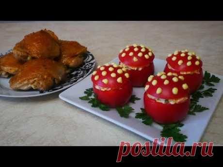 БЫСТРО и ВКУСНО на УЖИН запеченные куриные бедра в КЕФИРЕ и фаршированные помидоры на гарнир