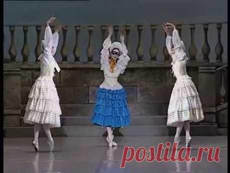 Роберт Шуман «Карнавал», балет-пантомима в одном действии