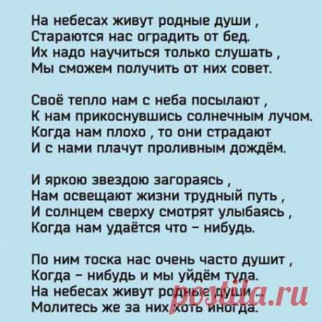 (1) Светлана Мамеко