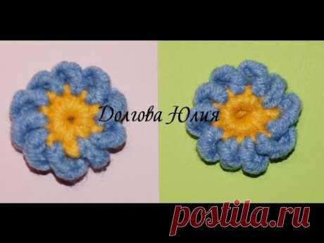 Вязание крючком для начинающих. Цветок незабудка  \\\\   Crochet for beginners. flower forget-me
