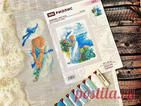 Мои продвижения в вышивке от Риолис Анжелика: когда от работы веет тёплым морским ветерком!