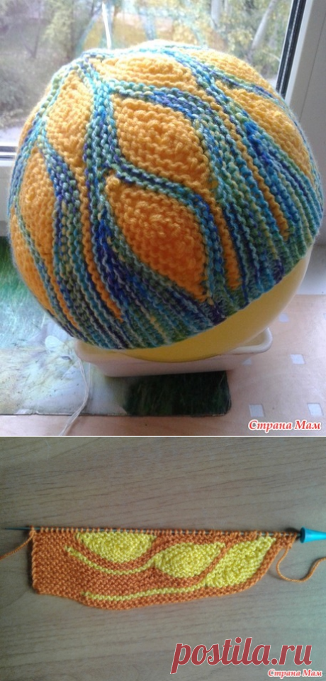 """Hat """"ЛИСТОПАД"""" - Knitting - the Country of Mothers"""