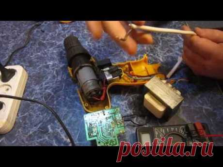 Alteration of the cordless screwdriver on 220v from its charging.