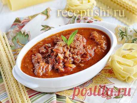 Соус болоньезе (рагу аля болоньезе) | Кулинарные рецепты с фото