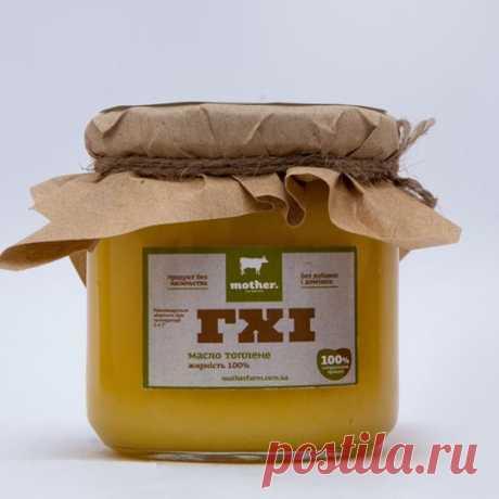 Натуральное топленое масло ГХИ, 200 грамм – купить в OrganicAndNatural