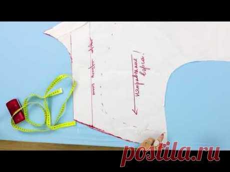 Кашемировая куртка без выкройки с цельнокроеным рукавом на подкладке своими руками Часть 3 - YouTube