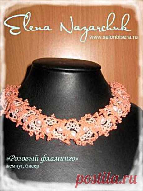 Блог Елены Назарчук: Техника плетения Огалала.