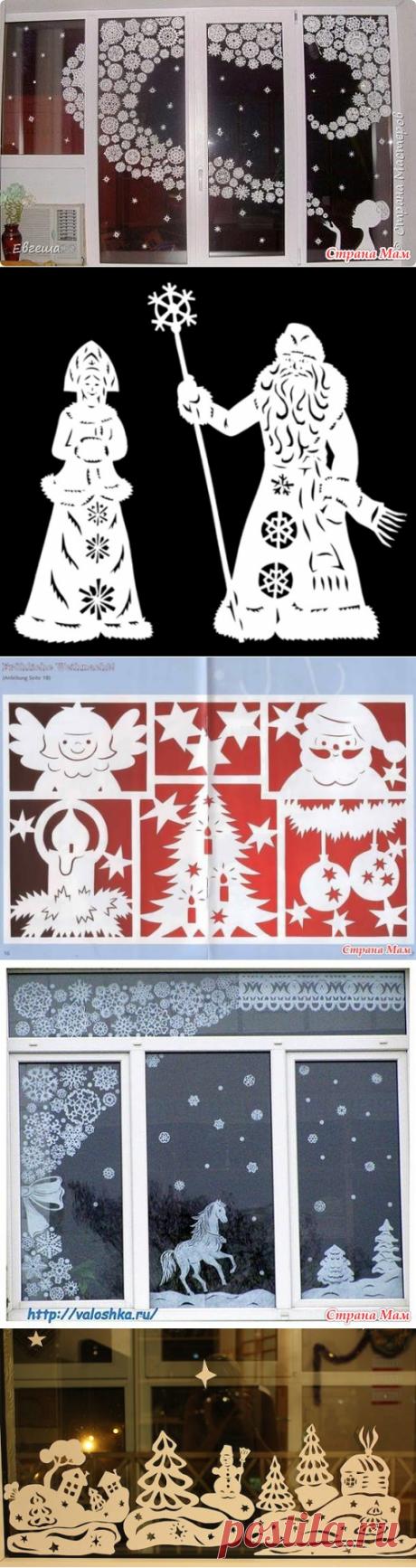 Adornamiento de las ventanas para la Navidad y el Nuevo año. Y los patrones. - el club de las Ideas De Año Nuevo o Prepara el trineo en verano. - el país de las Mamás