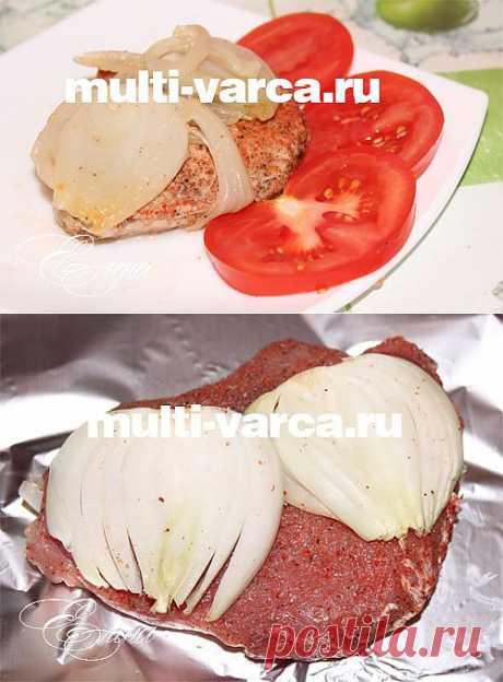 Свинина в мультиварке на пару, рецепт с фото / Рецепты для мультиварки