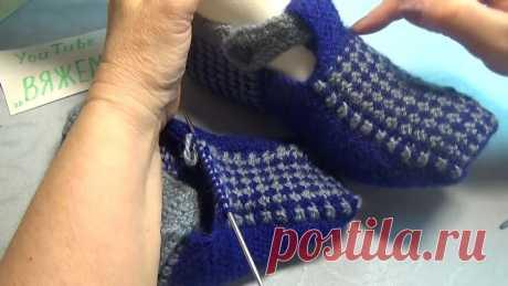Вязание спицами домашние тапочки #173