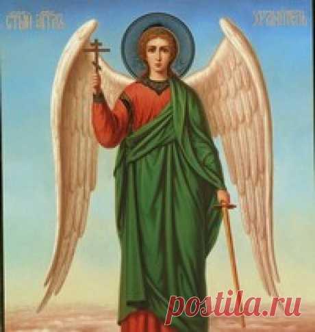 Молитвы Ангелу-хранителю.НА ВСЕ СЛУЧАИ ЖИЗНИ!