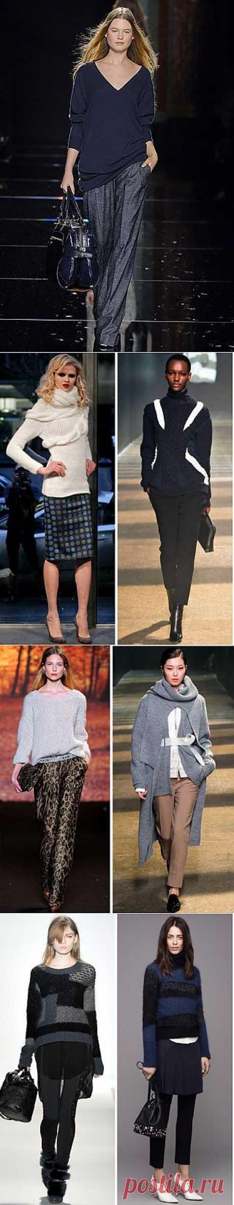 Объемный свитер – практично и стильно.