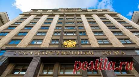 Дума приняла в I чтении законопроект о повышении налога для богатых - Газета.Ru   Новости