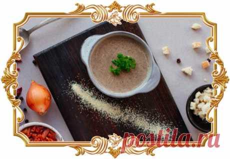 Сливочный крем-суп из шампиньонов  Секрет рецепта — постепенная карамелизация грибов. В процессе обжаривания они полностью раскрывают свой вкус и затем отдают его супу, который получается особенно насыщенным и ароматным.  Ингредиенты: Показать полностью…