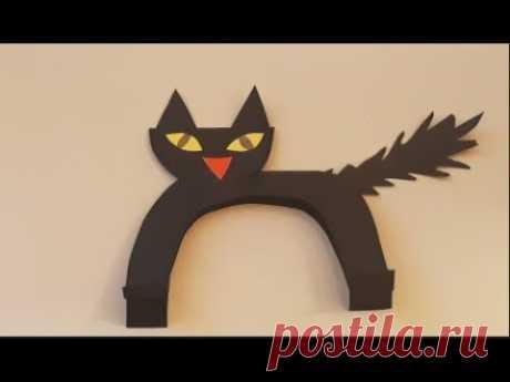Как сделать кошки из бумаги-Поделки на Хеллоуин