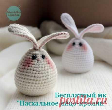 Пасхальное яйцо кролик крючком, пошаговое описание